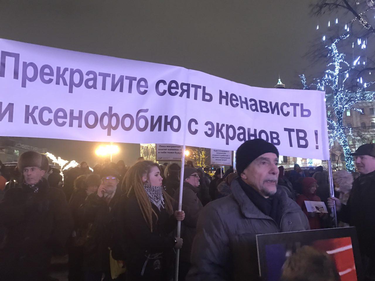 ВМурманске задержали участников акции памяти юриста Маркелова и корреспондента Бабуровой