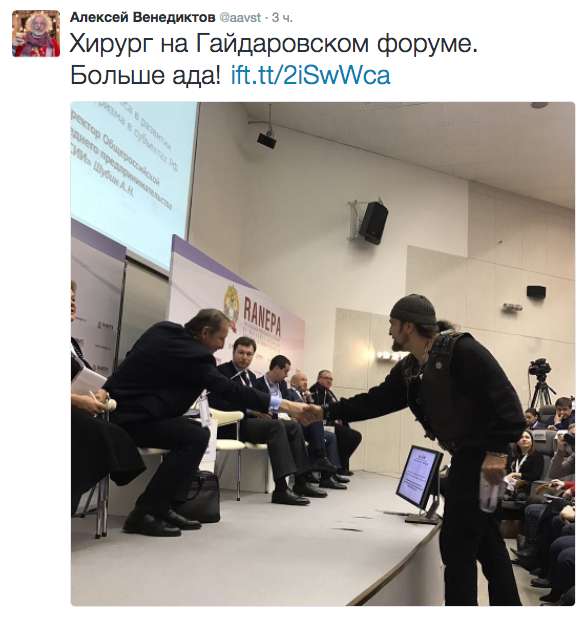 Байкер врач поведал в столицеРФ осевастопольском парке «Патриот»