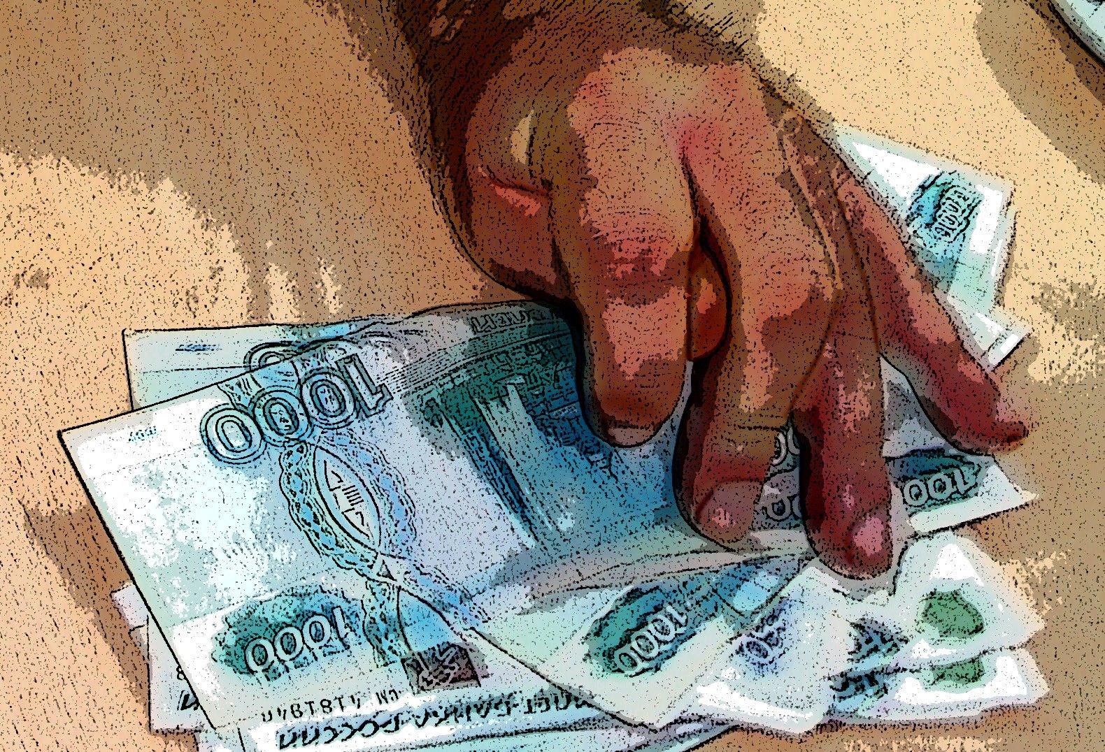 «Партия Роста» поддерживает решение обумеренной девальвации рубля— Андрей Мазов