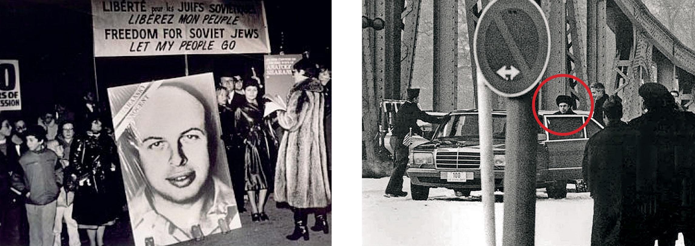 В 1986 году Натана Щаранского вместе с гражданами ФРГ и одним гражданином Чехословакии обменяли на арестованных в США чехословацких агентов на мосту Глинике между Западным и Восточным Берлином