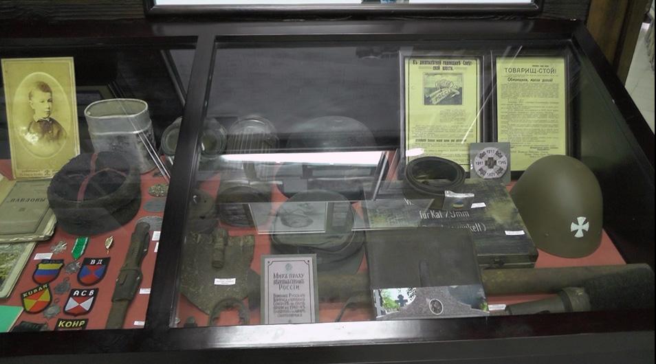 Экспонаты музея, посвященные участию донских казаков во Второй мировой войне на стороне нацистов
