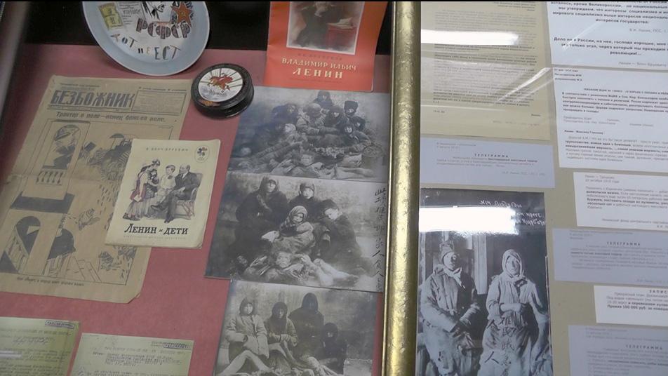 Экспозиция, посвященная раскулачиванию и его последствиям — Голодомору на Дону. Справа внизу — фото людоедов с замазанными фамилиями