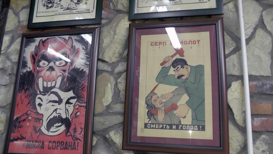 Антисоветские плакаты из экспозиции музея