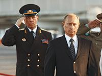 Форма фсб россии фото