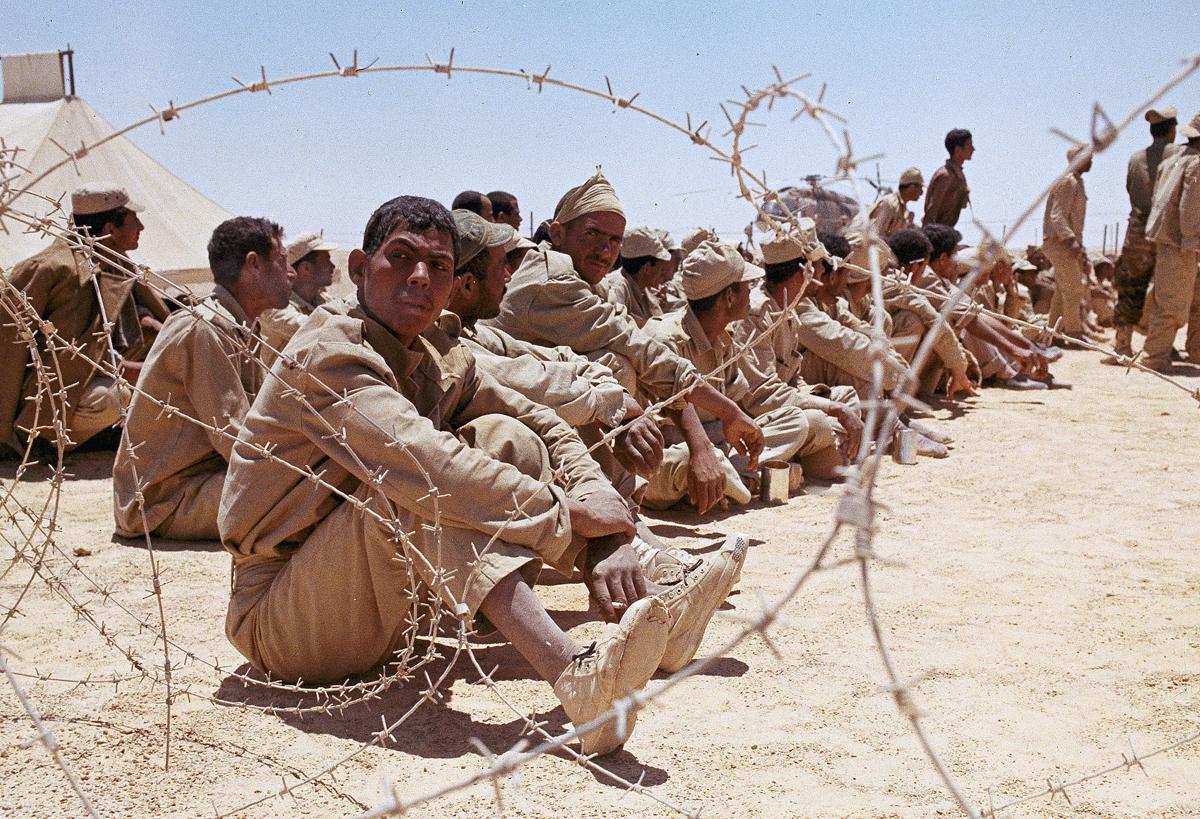 Image result for 1967 пленные арабы