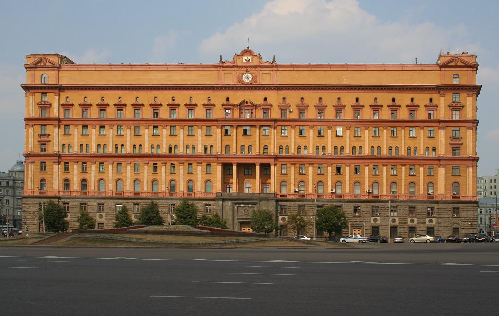 Что означают кадровые перестановки в ФСБ? Отвечает эксперт по силовым структурам Андрей Солдатов — Meduza