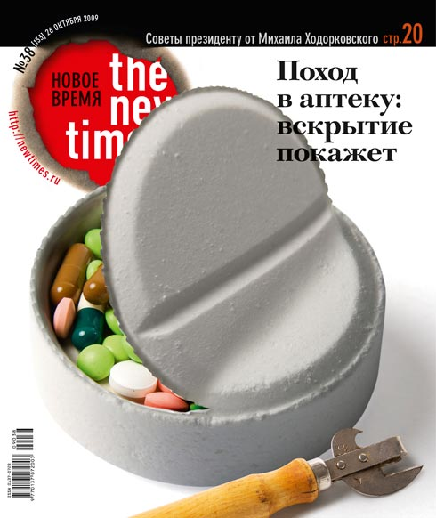 133-COVER-content1.jpg