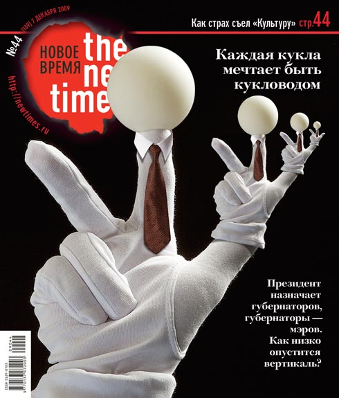 139-COVER-content1.jpg