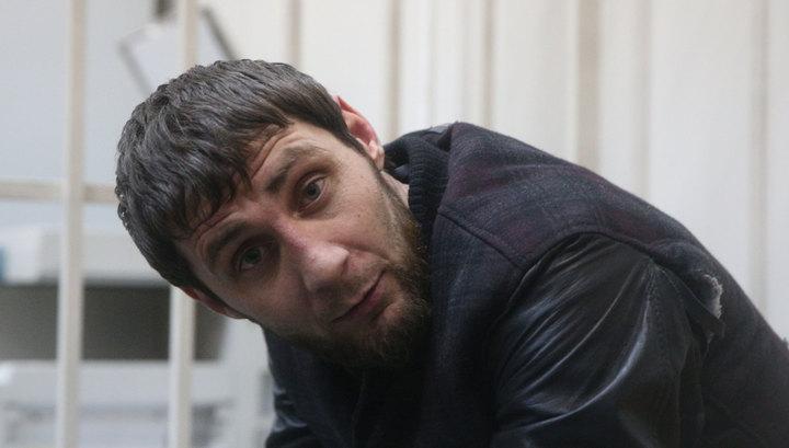 Дело обубийстве Немцова рассмотрят сучастием присяжных